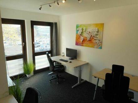 Perfektes Arbeitszimmer / Büro in 1A Lage in Heidelberg