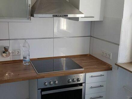 Bezugsfreie 2 Zimmer Wohnung in Konstanz Dettingen, provisionsfrei