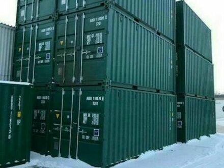 Seecontainer 20 ft