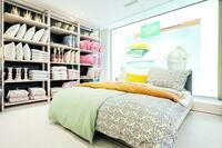Palmers macht Mode für Zuhause