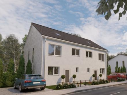 Grünheide (Mark) - NEUBAU! Ihr Haus inkl. Grundstück,5 Zimmer im Grünen!Bezugsfertig