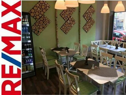 REMAX - Ladenlokal, Café, Bar – zentral in Ulm