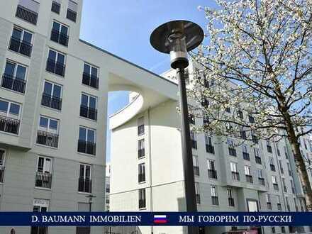 Perfekte Kapitalanlage! Neuwertige 2 Zi.Wohnung mit EBK - City- Lage, Park, U3, BMW und vieles mehr…
