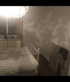Schönes wg Zimmer mit guter Verbindung zur City