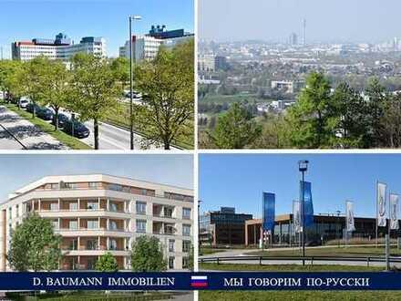 Erstbezug! Helle, gemütliche 2 Zi. Wohnung mit Süd-West-Terrasse – U5, Park, Siemens, perfekte Lage