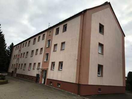 .....2-Raum-Wohnung in ruhiger Lage zu verkaufen!