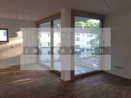 Platz für mehr! 4-Zimmer-Neubauwohnung in Augsburg-Hochzoll zu vermieten!