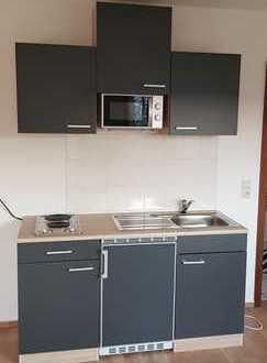 Exklusive 1,5-Zimmer-Wohnung mit Balkon und EBK in Mosbach