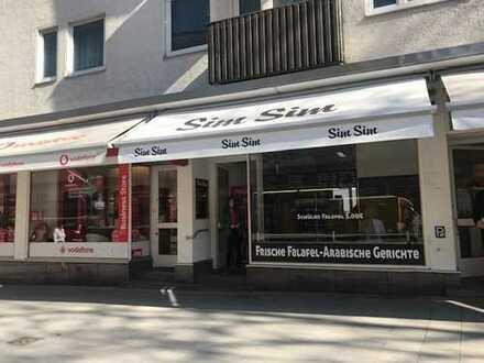 TOP Lage am Harras - vielseitig nutzbar - Ladenfläche / Einzelhandel