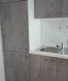 Helle ruhige renovierte 2-Zimmer-Wohnung mit Balkon und EBK in Neu-Ulm Stadt