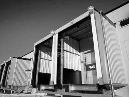 Neubau Lager-/Produktionsflächen mit Bürotrakt