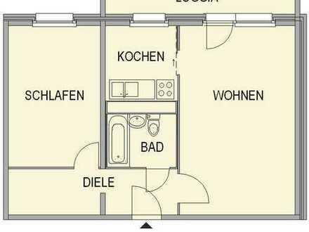 Seniorenfreundliche 2-Raum-Wohnung mit Aufzug & Balkon