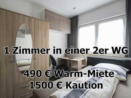 ab sofort - WG Zimmer in Pforzheim - vollständig möbliert