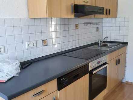 Schöne Wohnung mit Küche in zentraler Lage!