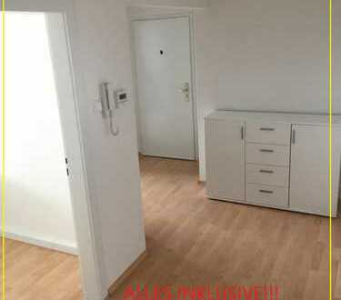 Alles inklusive - Neu renovierte & Möblierte WG Zimmer am Entenfang zu vermieten