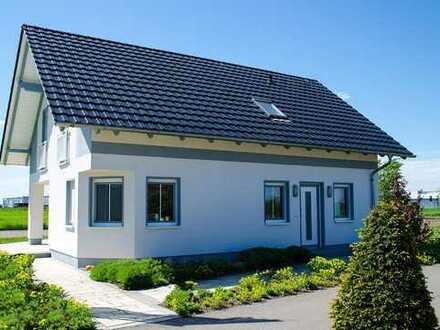 ++EFH TRAUM +++ TRAUMruhiglage +++ sichern Sie sich IHR Traumhaus inkl. Grundstück