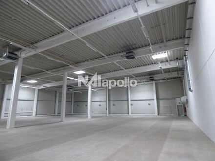 City Logistik | Neubau | Bezugsfertig in 2019 | vielseitig nutzbar | 069-550112