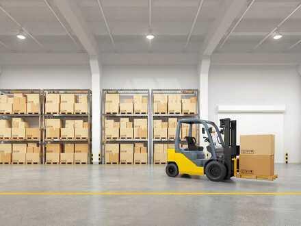 Bestand und Neubau für Lager, Produktion und Logistik - (Beispielfoto)
