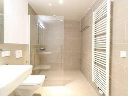 Die perfekte 2-Zimmer-Wohnung im Hubland! EBK, Fußbodenheizung und Terrasse!