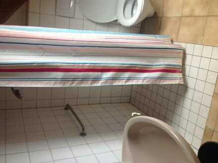 WG Zimmer zu vermieten, auch als Monteurwohnung geeignet in HDH-Katzenthal