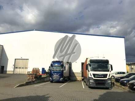 VERKAUF ✓ Grundstück (10.000 m²) mit Lager-/Produktion (3.900 m²) & Büro-/Sozial (700 m²)