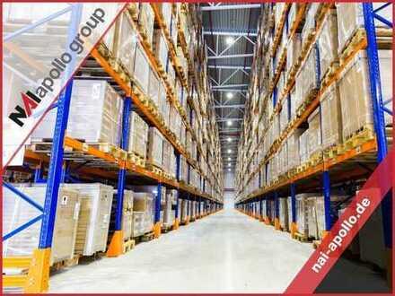 Ab Ende 2018 | ca 6000 m² | vielseitig nutzbares Gewerbeobjekt | bis ca. 13,5 m UKB | Rampentore |