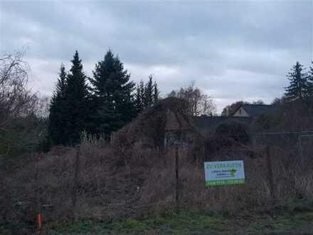 !!- Baugrundstück in Traumlage für EFH oder DH- Bebauung -!!
