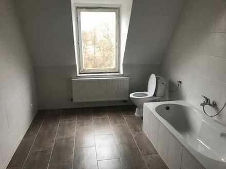 Ansprechende 2-Zimmer-Wohnung in Augsburg