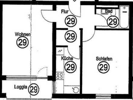 Sehr verkehrsgünstige, schöne, möblierte 2-Zimmer-Wohnung mit BK und EBK in Haidhausen, München.