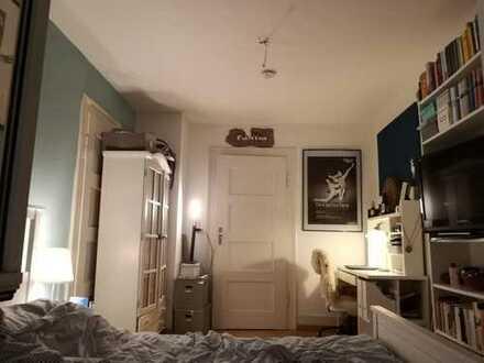 Schönes WG-Zimmer in Top-Lage im Petershauser Park zu vermieten!