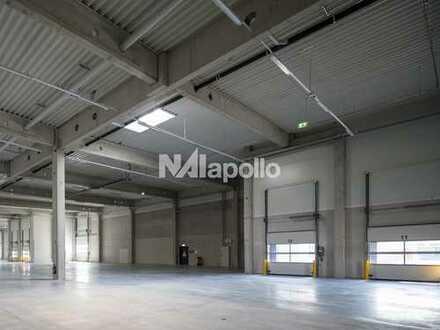 Helle Lager-/Produktionsflächen | kurzfristig verfügbar | Bürofläche nach Absprache