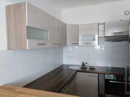 Aufzug und Balkon! Küche kann übernommen werden!