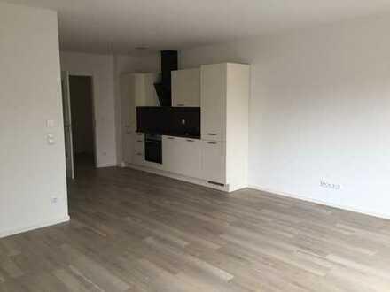 Erstbezug: 2 Zimmer Neubauwohnung in Top-Innenstadtlage Augsburg