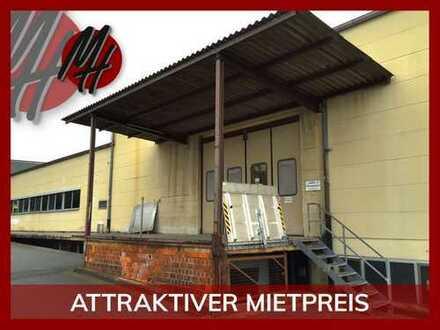 Lager-/Produktionsflächen (5.150 qm) + optional Büroflächen (250-1.000 qm) zu vermieten