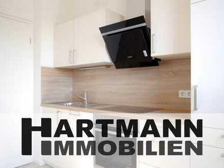 Neubau-Erstbezug: Sonnige 3-Zimmer-Wohnung mit großem Balkon!