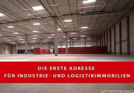 ca. 20.000 m² teilbare Lager- und Logistikflächen