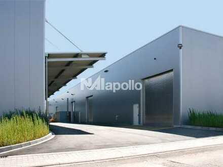 Logistikneubau! Bei Essen ca. 72.000 m² Lager-/ Logistikflächen in TOP-Ausstattung