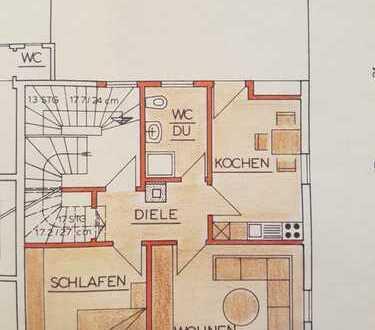 Freundliche 2-Zimmer-Wohnung mit großem Balkon und EBK in Deißlingen