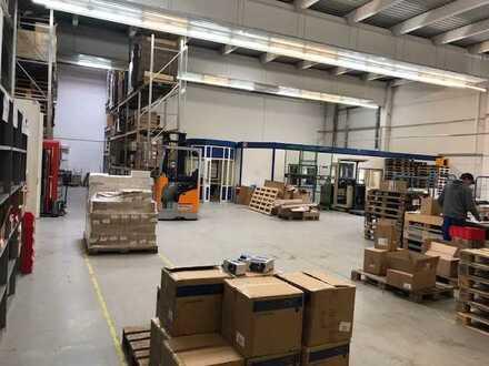 Lager- und Logistikflächen nahe den Autobahnen A5 & A661 - kurze Laufzeiten möglich -