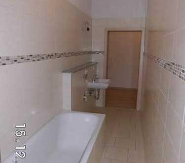 4-R-Familienwohnung mit FB-Heizung, Gäste-WC, Aufzug