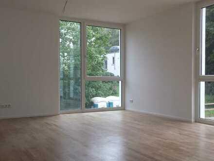 offene Besichtigung am 10.07.2020 für Aachener Südviertel, Hochwertige 2-Zimmer-Wohnung