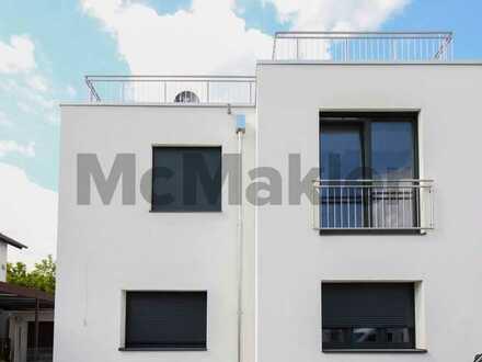 Erstbezug in neuwertige, attraktive 2-Zimmer-Wohnung in naturnaher Lage nahe Darmstadt