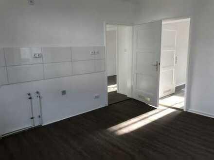 Kapitalanlage 4,2% Rendite - gut vermietete 2 Zimmer Wohnung!
