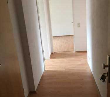 2 Zimmer Wohnung in ruhiger Lage