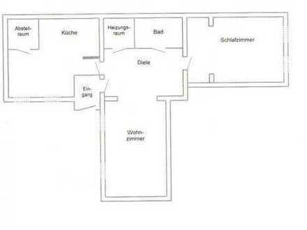 Zimmer in 2er-WG Hannover-Lahe