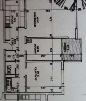 Gepflegte 3-Zimmer-Wohnung mit Balkon und EBK in Bonn