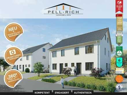 SEEBLICK: Zwei Neubau-Reiheneckhäuser sowie ein Mitteilhaus inkl. Außenstellplatz in Daxlanden