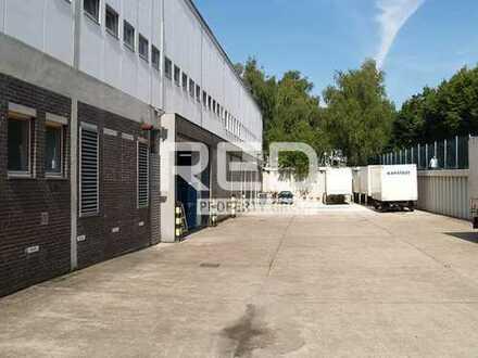 Logistikcenter Düsseldorf Süd