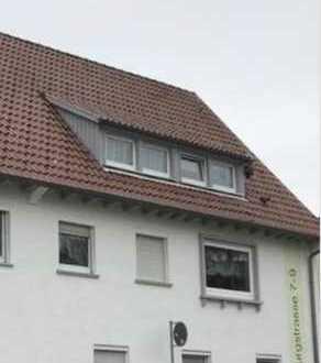 Vollständig renovierte 3,5-Zimmer-Dachgeschosswohnung mit EBK in Villingen-Schwenningen