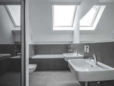 *** Borna-Heinersdorf | Erstbezug | 4 Zimmer | Wohnung | Loggia | Fußbodenheizung | Stellplatz ***